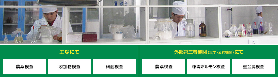 たんぽぽ茶ショウキT-1 商品検査評価画像